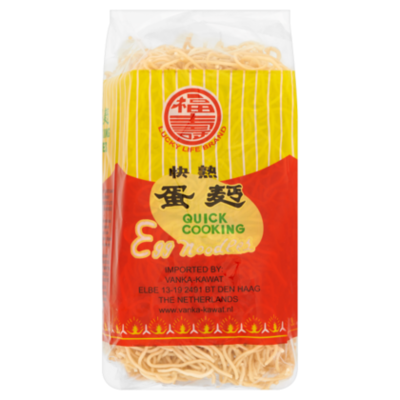 Long life brand Egg noodles