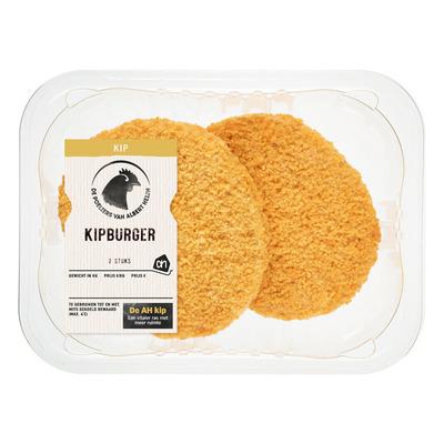 Huismerk Kipburgers