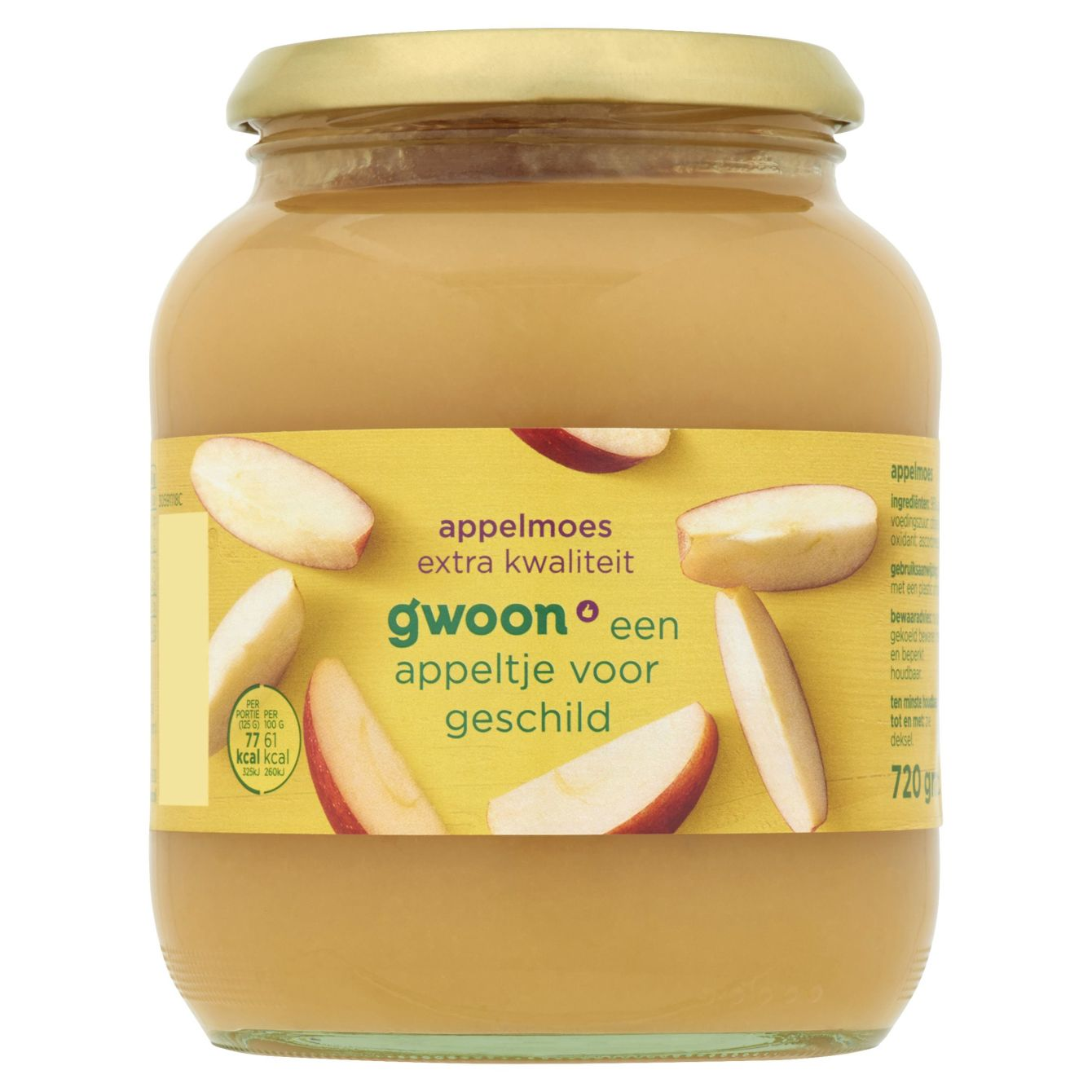 G'woon Appelmoes Extra Kwaliteit
