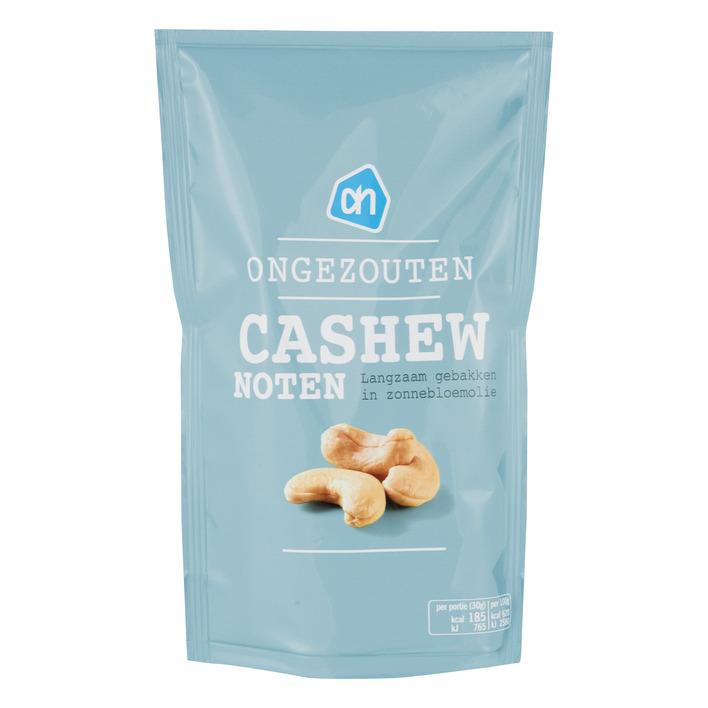 Huismerk Verfijnde cashews ongezouten