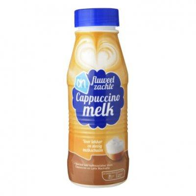 Huismerk Cappuccino melk fluweelzacht