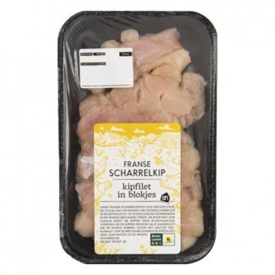 Huismerk Franse scharrel kipfiletblokjes