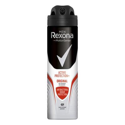 Rexona Deodorant spray active protection plus