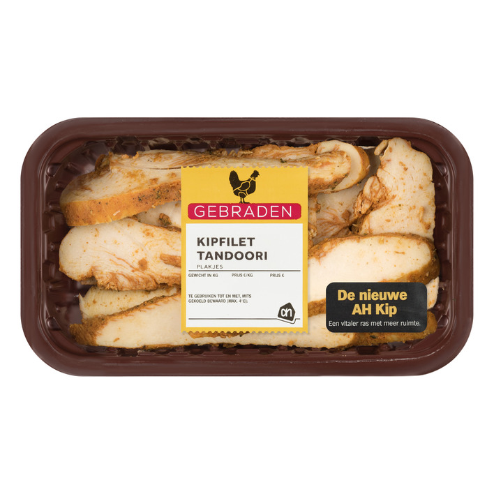 Huismerk Gebraden kipfiletplakjes tandoori