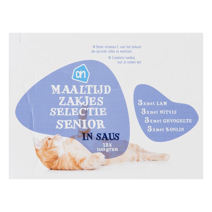 Huismerk Senior brokjes in saus (voor de kat)