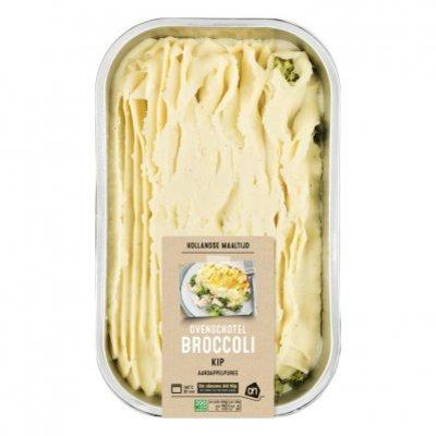 Huismerk Ovenschotel broccoli