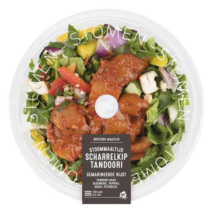 Huismerk Stoommaaltijd kip-tandoori