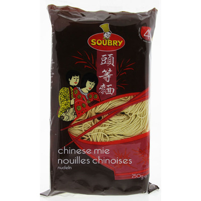 Soubry Chinese mie