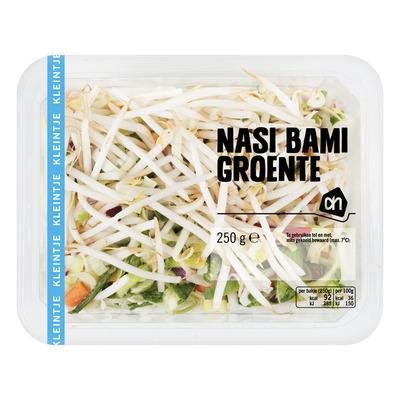Huismerk Kleintje nasi bami groente