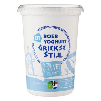 Huismerk Roeryoghurt Griekse stijl