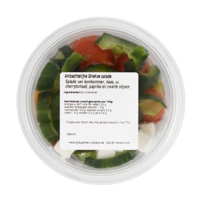 Ambachtelijke Griekse Salade