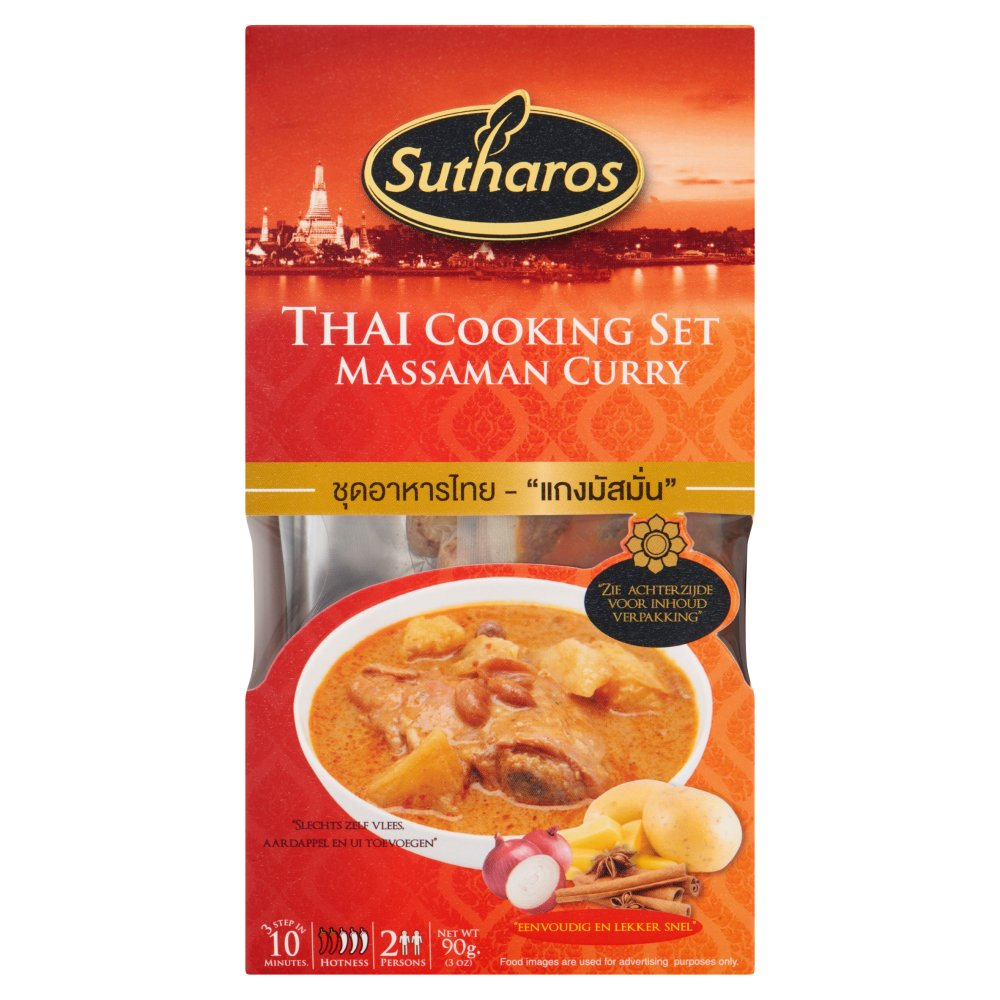 Sutharos Thai Cooking Set Massaman Curry 90 g