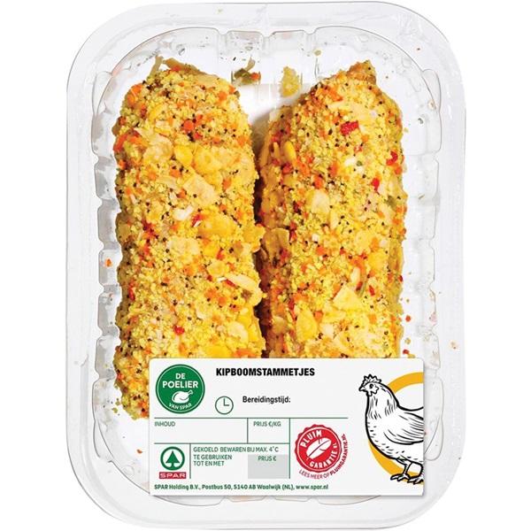 Huismerk Kipboomstam Sparwoudse kaas