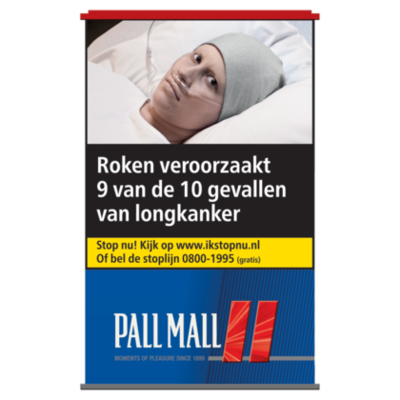 Pall Mall Red VT XL