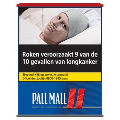 Pall Mall Red VT