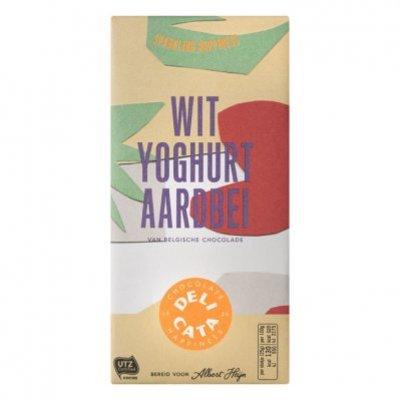 Huismerk Reep wit-yoghurt-aardbei