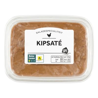Huismerk Kip sate salade