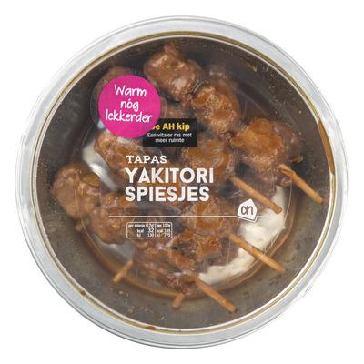 Huismerk Yakitori spiesjes