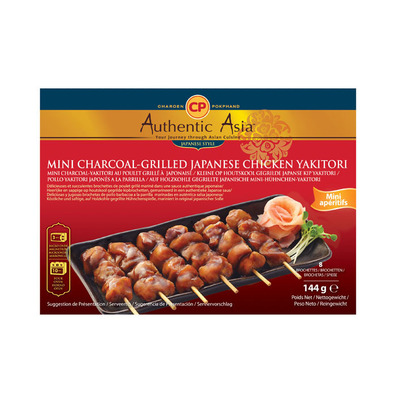 Authentic Asian Japanese chicken yakitori