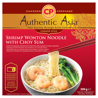Authentic Asian Wonton soup with vegetables and noodles