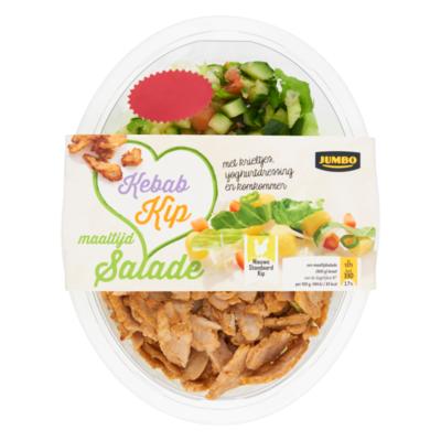 Huismerk Nieuwe Standaard Kip Kebab Kip Maaltijdsalade
