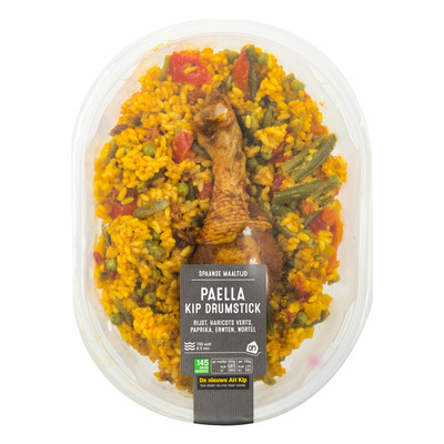 Huismerk Paella met drumstick en rijst