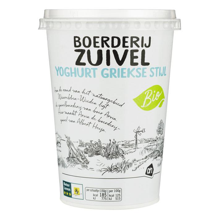 Huismerk Boerderijzuivel griekse stijl yoghurt