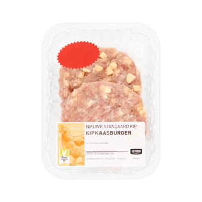 Huismerk Nieuwe Standaard Kip Kipkaasburger