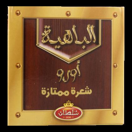 Sultan Thee groen Al Bahia oro