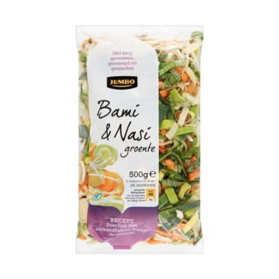 Huismerk Bami & Nasi Groente