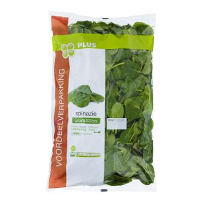 Huismerk Spinazie gewassen (voordeelverpakking)