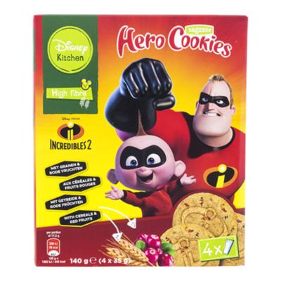 Zagazoe Incredibles meergrananenbiscuits