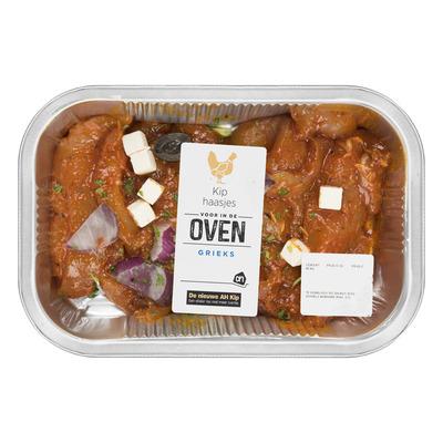 Huismerk Ovenschotel kipfilethaasjes Grieks