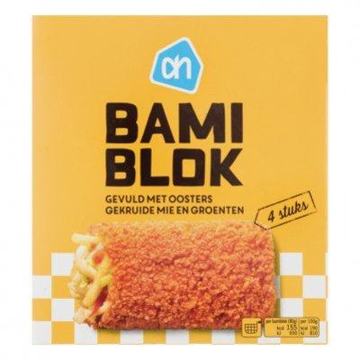 AH Bamiblok