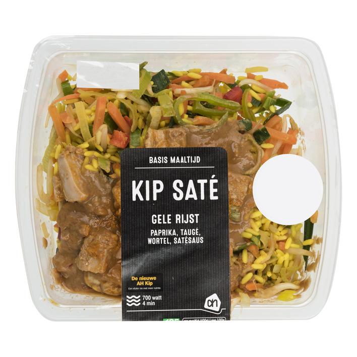 Huismerk Basis maaltijd kip-saté