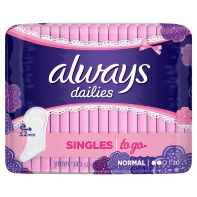 Always Always Dailies Singles To Go Inlegkruisjes x20