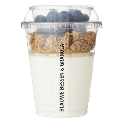 Huismerk Yoghurt granola blauwe bessen
