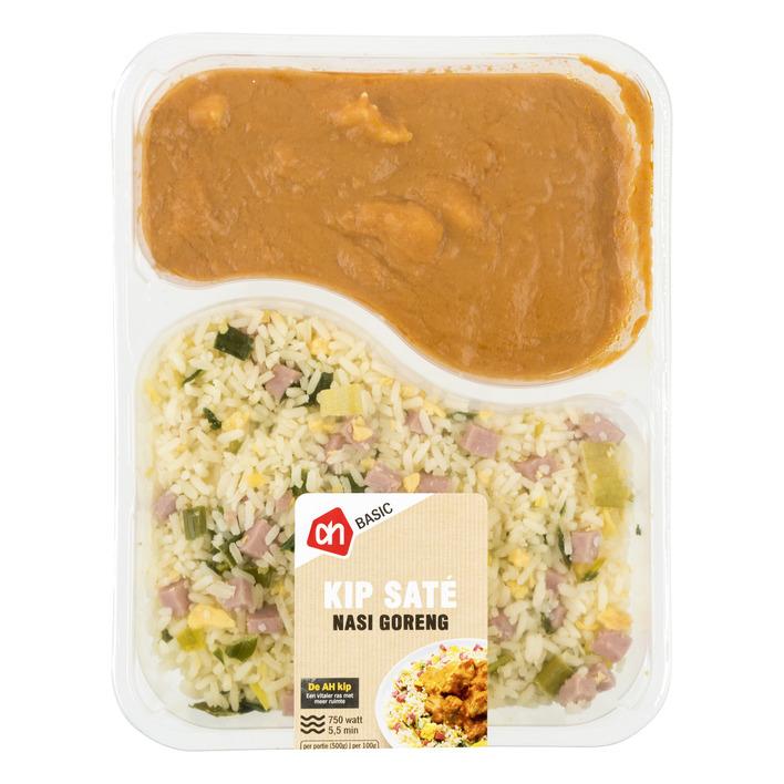 Budget Huismerk Kipsaté met nasi goreng