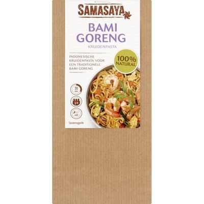 Samasaya Curry bami goreng