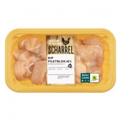 Huismerk Scharrel kipfiletblokjes