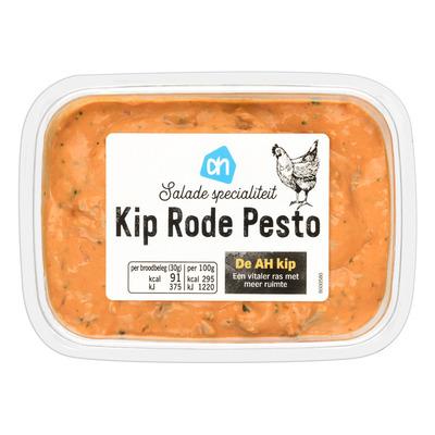 Huismerk Kip rode pesto salade