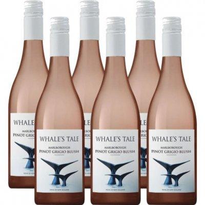 Whale's Tale Blush