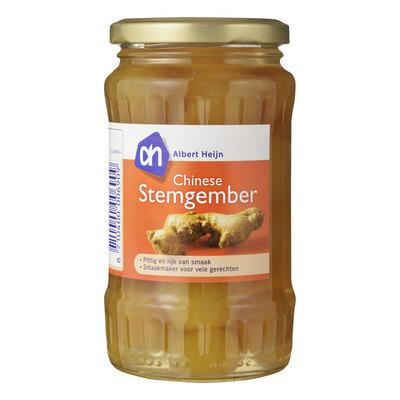 Huismerk Stemgember (bolletjes op siroop)
