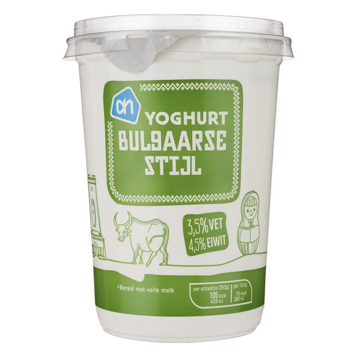 Huismerk Yoghurt Bulgaarse stijl